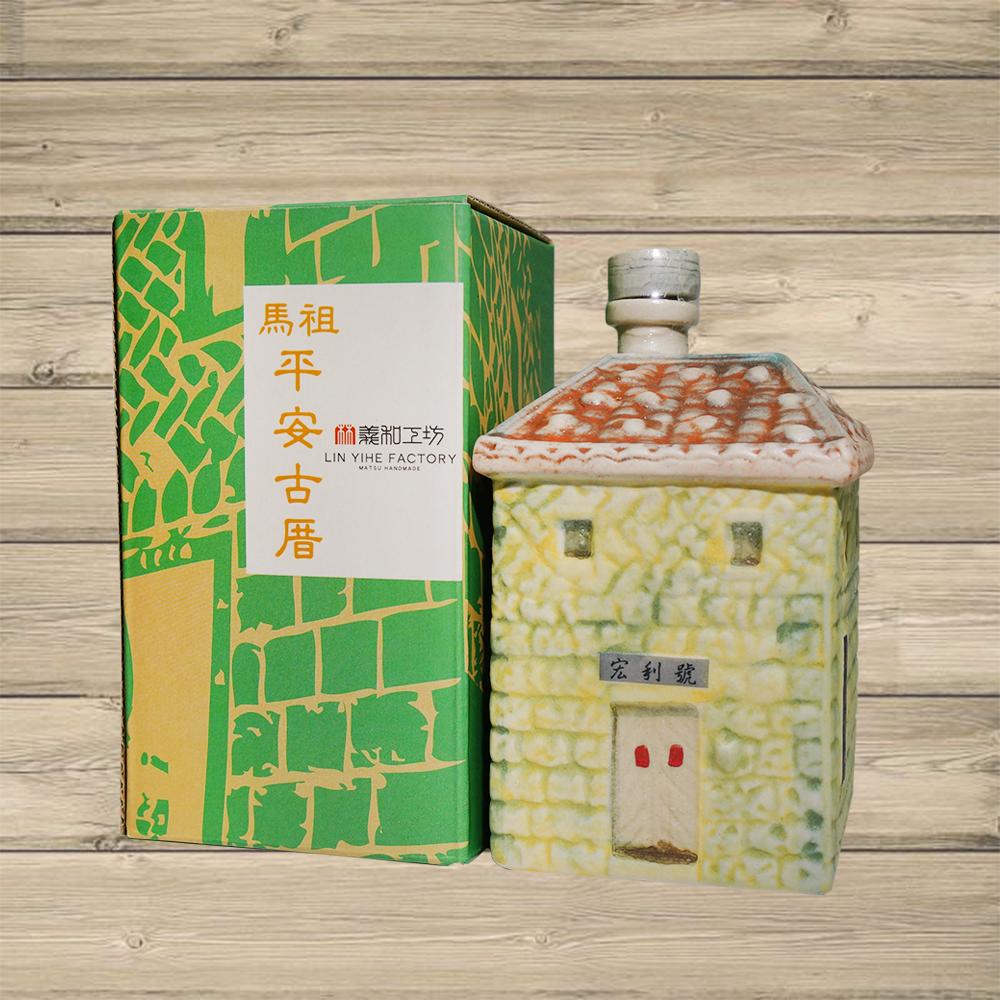 小屋造型瓶(醋)
