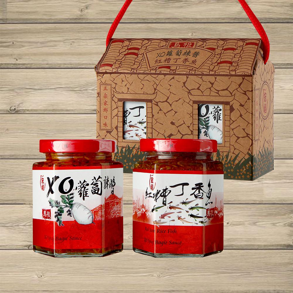 小屋禮盒(2入)