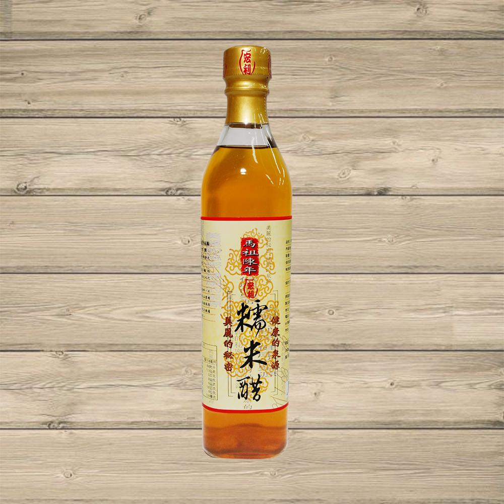 明星商品-陳年糯米醋