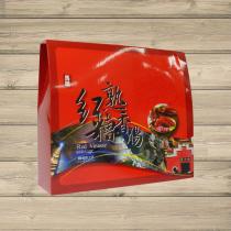 冷凍—紅糟熟香腸(盒)2包入